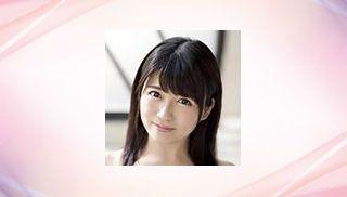 Ai Inoue